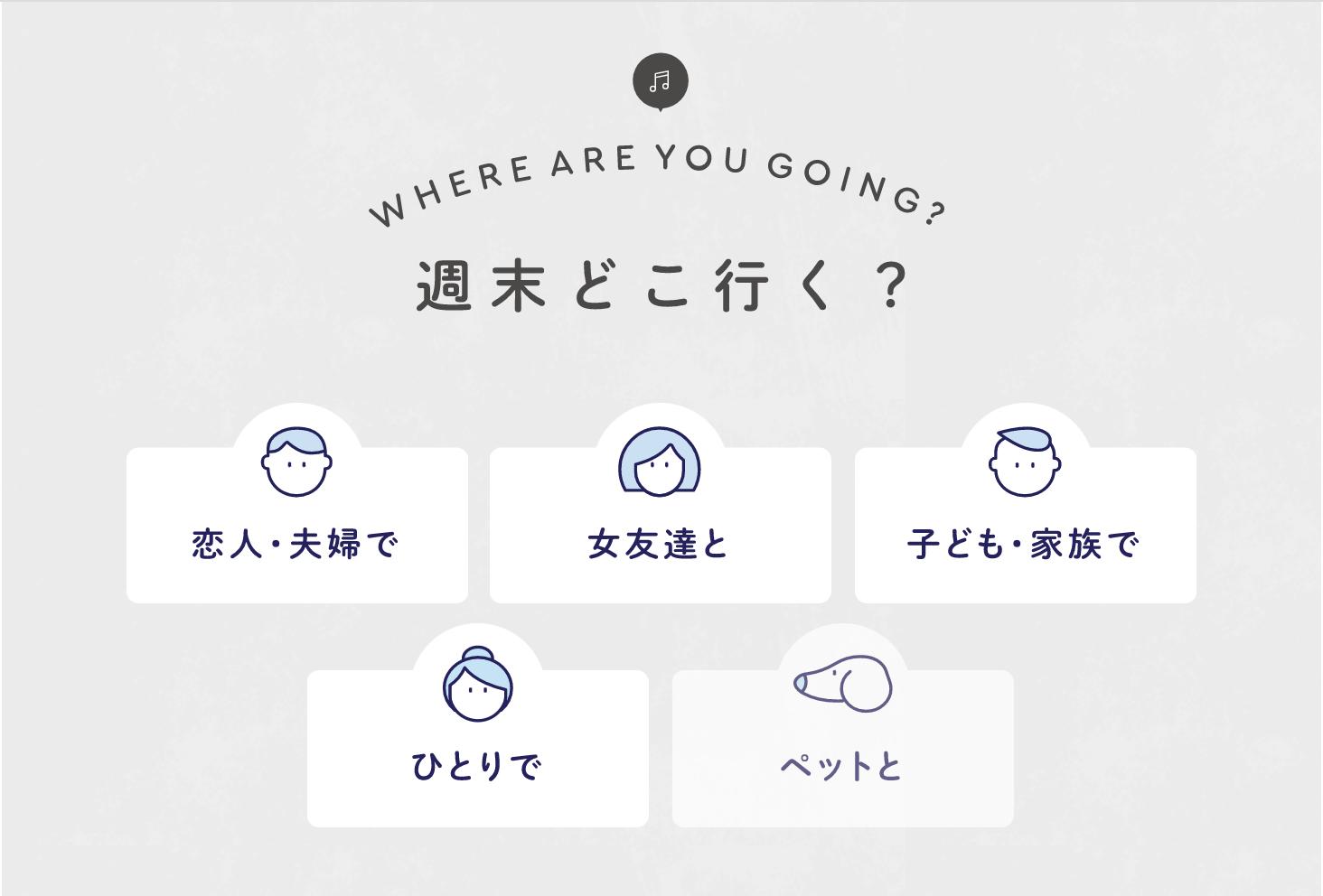 頑張る東京女子に…ホテルレストラン美容予約はオズモールでお得に!