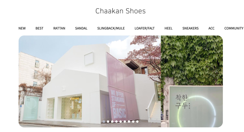 【韓国靴】ホンデで人気のチャカン靴をオンラインで買える!