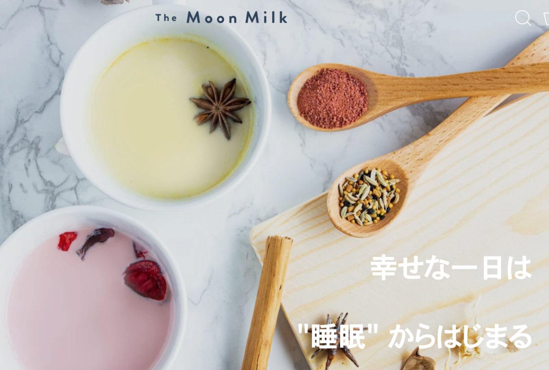 美容や健康に!女性に嬉しい特性を持つドリンクムーンミルク!